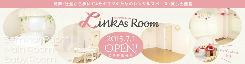 HP-LinkAs_TOPheader-room