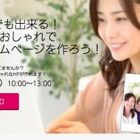 スクリーンショット 2018-05-02 11.41.48