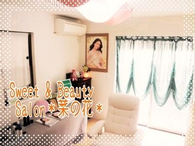 blog_import_548801325fa98